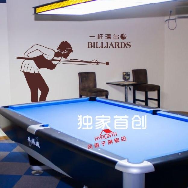 billiards posters billiards room wall stickers personalized