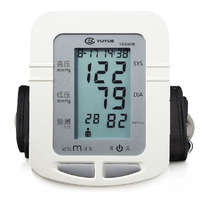 Electronic Blood Pressure Monitor Typecmms Ye660b Household Fully Automatic Measuring Blood Pressure Device