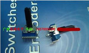 1 pcs marca ALPS RK14 tipo potenciômetro, duplo A20K eixo de plástico, longo 23 MM