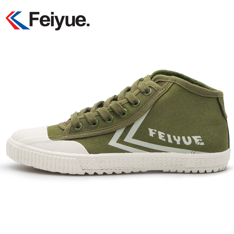 Feiyue men women shoes new Delta Mids Classical Martial arts Taichi Taekwondo Kungfu shoes popular and comfortable