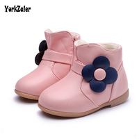 Yorkzaler Chilren Sneakers 2018 New Fashion Flowers Black Pink High Top Boots Kids Leather Princess Children