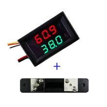 RD двойной СВЕТОДИОДНЫЙ Дисплей 0,28 DC0-100V/50A автомобильный измеритель напряжения тока цифровой амперметр вольтметр 5 провод с шунтом