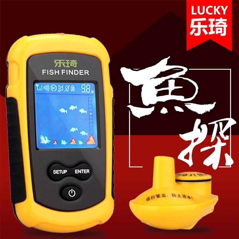 Leqi FFW1108-1 anglais sonar sans fil poisson trouveur pêche pour trouver des poissons criblage taille pêche