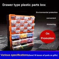 빌딩 블록 레고 완구 대용량 핸드 키즈 보관 케이스 투명 플라스틱 오거나이저 박스는 저장 공간을 조정할 수 있습니다
