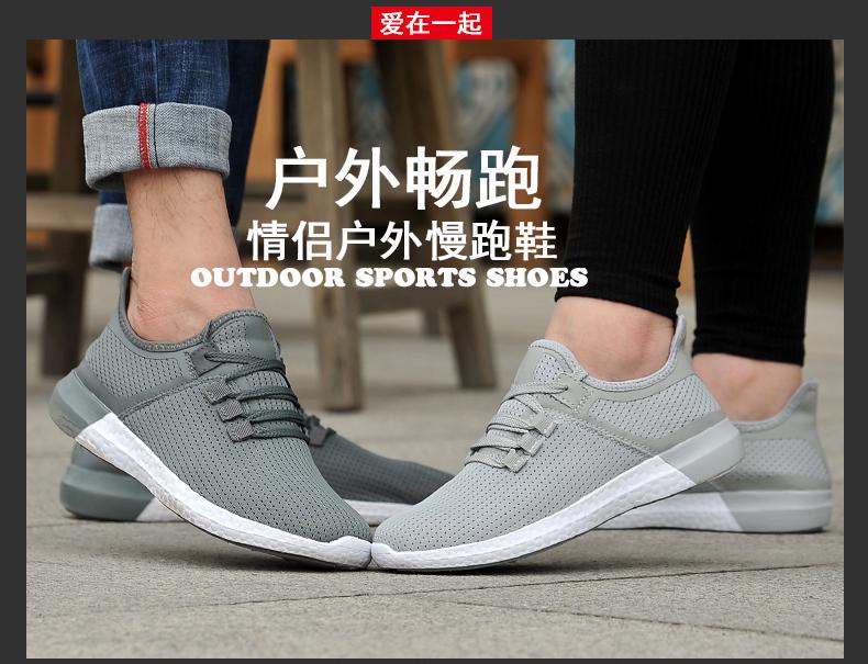 UNN Unisex Running Shoes Men New Style Breathable Mesh Sneakers Men Light Sport Outdoor Women Shoes Black Size EU 35-44 9