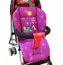 Baby Car Pad Stroller Mat