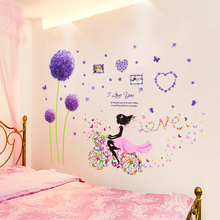 [shijuekongjian] Fairy Girl Wall Stickers DIY Purple Dandelion Flowers Decals for House Kids Room Baby Bedroom Decoration