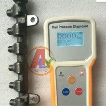 RPD100 дизельный двигатель common rail Тестер давления для BOSCCH DENSO DELPHI SIMENS, железнодорожные инструменты для тестирования давления