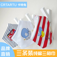 3pcs Set Hight Quality Cotton Newborn Baby Bibs Bandana Bibs Bebes Baberos Triangle Scarf Boys