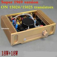 New supper version Hood 1969 ON 15024/15025 Gold seal transistors amplifier 18W+18W