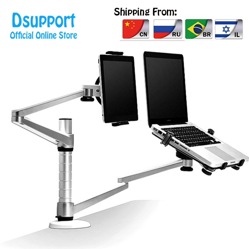 OA-9X Lazy Tablet Laptop Stand Adjustable Height Rotatable Holder For Notebook Within 10-16 Inch And Tablet PC 7-10 Inch