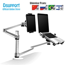 цена на OA-9X Lazy Tablet Laptop Stand Adjustable Height Rotatable Holder for Notebook within 10-16 inch and Tablet PC 7-10 inch