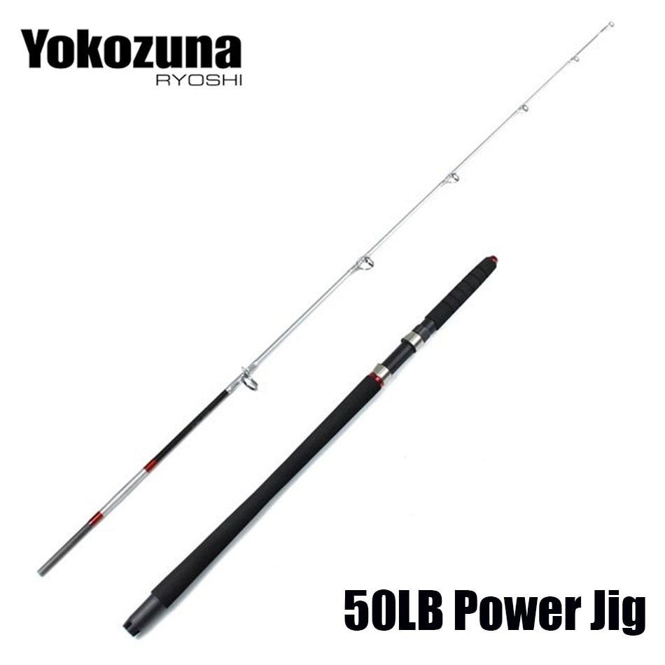 Free Shipping 1.98m 2.1m Yokozuna Ryoshi Power Jig Rod Carbon Fishing Rod Boat Spinning Rods free shipping 1 65m 1 80m carbon jigging fishing rod 2 section 20 30 lb light jig boat fishing rod