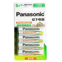 New Original For Panasonic AA Battery 1.2V 2000mAh Rechargeable Ni-MH Batteries Camera Toys,2PACK/LOT
