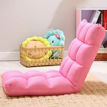 Multifunctional Lounger Chair Lazy Sofa Bed