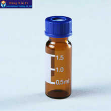 100pcs lot 1 5ml 2ml Brown screw chromatographic bottle HPLC autosampler headspace vials Suitable for Agilent