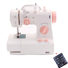 Honsene-318 upgraded sewing machine home desktop electric pedal reversing needle slot