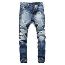 Fashion Men's Ripped Skinny Biker Jeans Destroyed Frayed Slim Fit Denim Pants man jeans