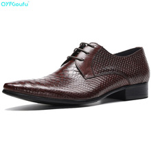 Fashion Luxury Italian Style Mens Dress Shoe Genuine Leather Casual Formal Shoes Snake Pattern Wedding
