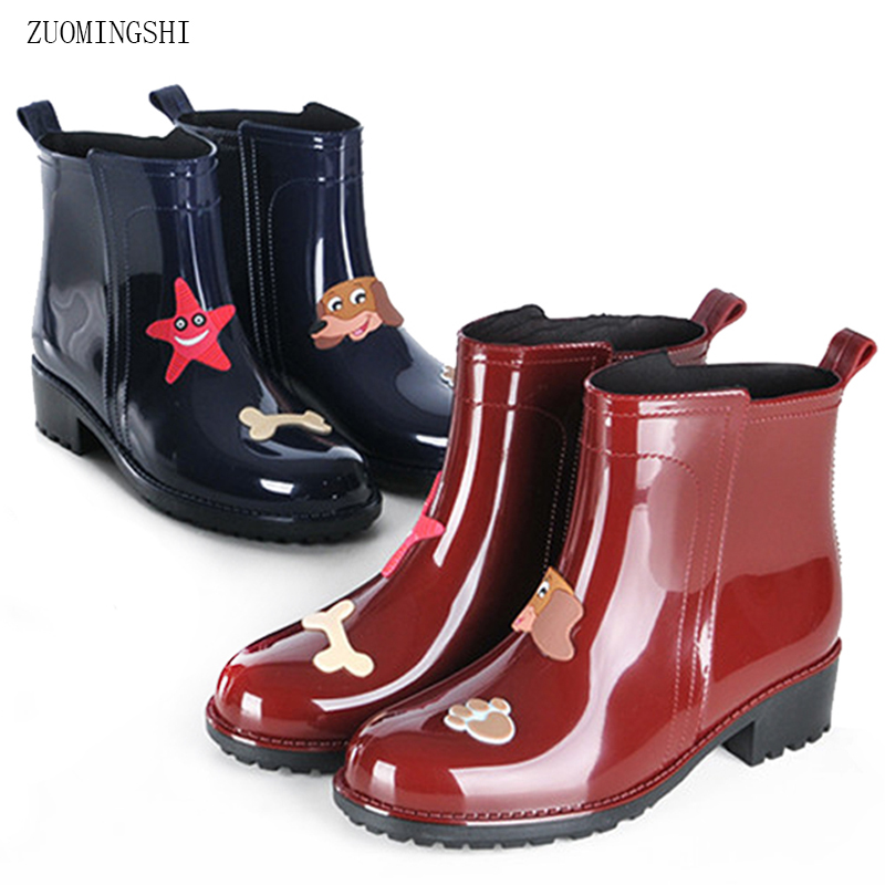 on sale a2ca1 06ab2 Rain boots women pvc female fashionable galoshes rainboots ...