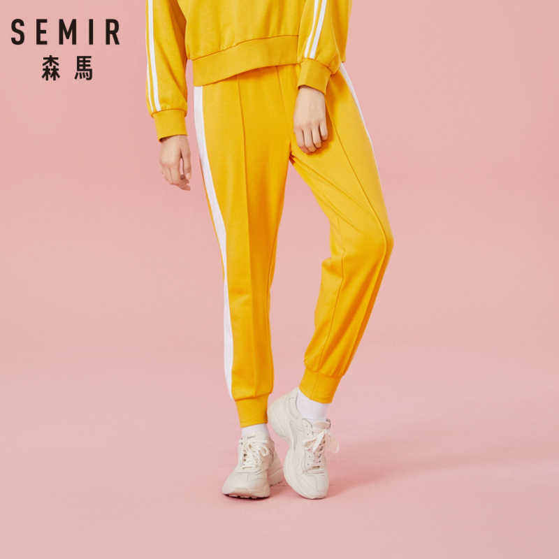 SEMIR Women's Cropped Joggers with Side Stripe Women Pull-on Sports Pants in Ankle Length with Elastic Drawstring Waistband