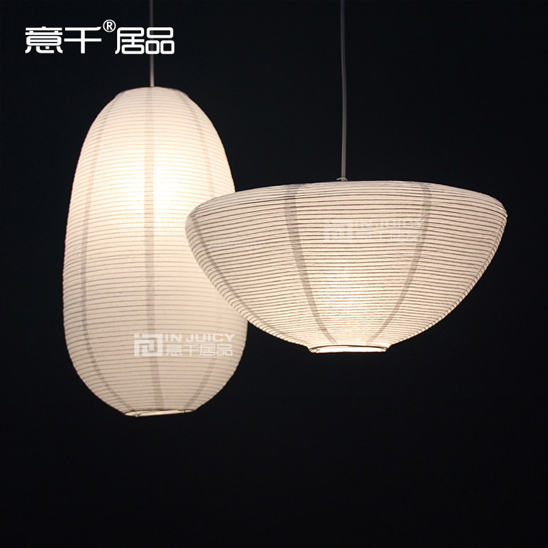 Loft Simple Paper Lamp Lantern Pendant Light Led Lighting Dinning Room Cafe  Bar Store Restaurant Droplight In Pendant Lights From Lights U0026 Lighting On  ...