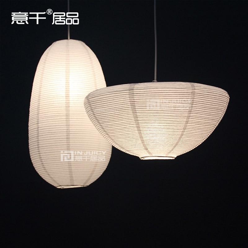 Lamp Lantern Pendant Light Led Lighting