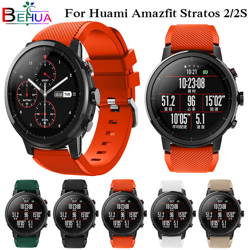 Replacement Band For Xiaomi Huami Amazfit 2/2S Stratos pace watch Strap silicone wristband belt For Samsung S3 Smart Watchband original replacement strap for xiaomi huami amazfit sport smart watch original replacement wristband for xiaomi huami amazfit