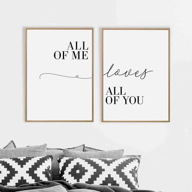 Tutto di me Ama tutti voi Paio di Stampa Amore Citazione Manifesto Tela Della Parete Della Pittura Quadri Moderni Camera Da Letto Decor Anniversario regali