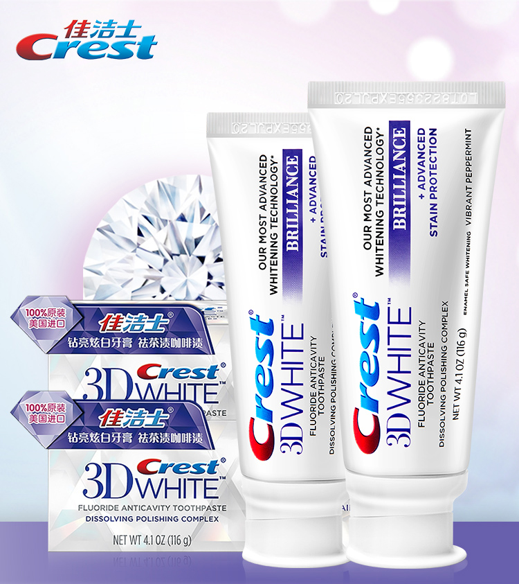 Crest 3D White Brilliance Advanced Whitening Toothpaste Teeth Whitening Anticavity Tooth Paste Squeezer Toothpaste 116g