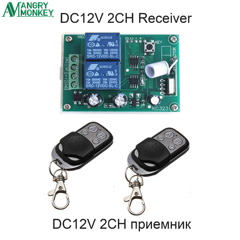 433Mhz Wireless RF Switch DC12V Relay Receiver Module and 2 Pieces Remote Controls For DC Motor Forward and Reverse Controller