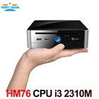 Partaker Mini PC Windows Core i3 2310M Sandy Bridge Intel HD Graphics 3000 HDMI DVI COM Desktop Computer