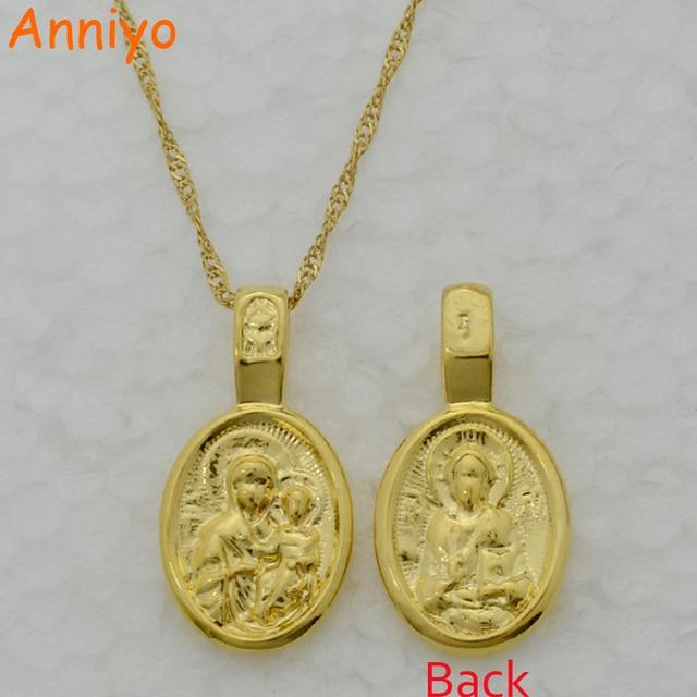 Anniyo Portrait of Virgin Mary and Son Catholic Christian