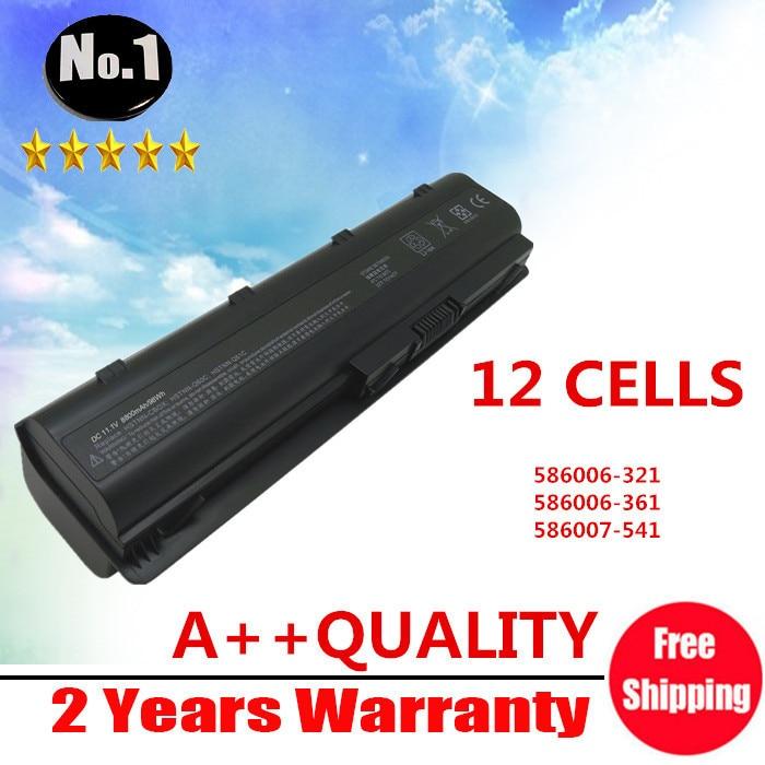 Prix pour Gros 12 cellules batterie ordinateur portable pour HP Pavilion dm4 DV3 DV5 DV6 DV7 G4 G6 série NBP6A175 NBP6A175B1 586028 - 341 livraison gratuite