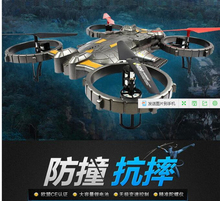 YD-712 Avatar Pertempuran rc drone dengan HD Kamera 2.4G Gyro UFO standar Edition Avatar Seri Pesawat RTF Drone DIPIMPIN cahaya mainan hadiah