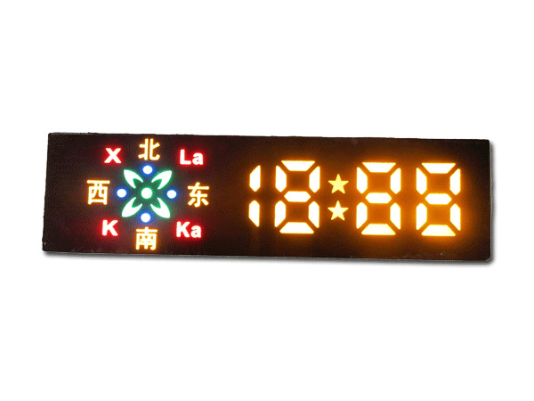 GPS Electronic Dog Screen LED Digital Tube Test Speed Warn Instrument Display Screen 13p Pitch 2mm Driver Safety Alarm Display