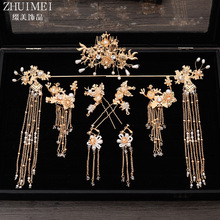 2019 new Chinese tassel hairpins bridal headgear style hair set ancient jewelry wedding ornaments