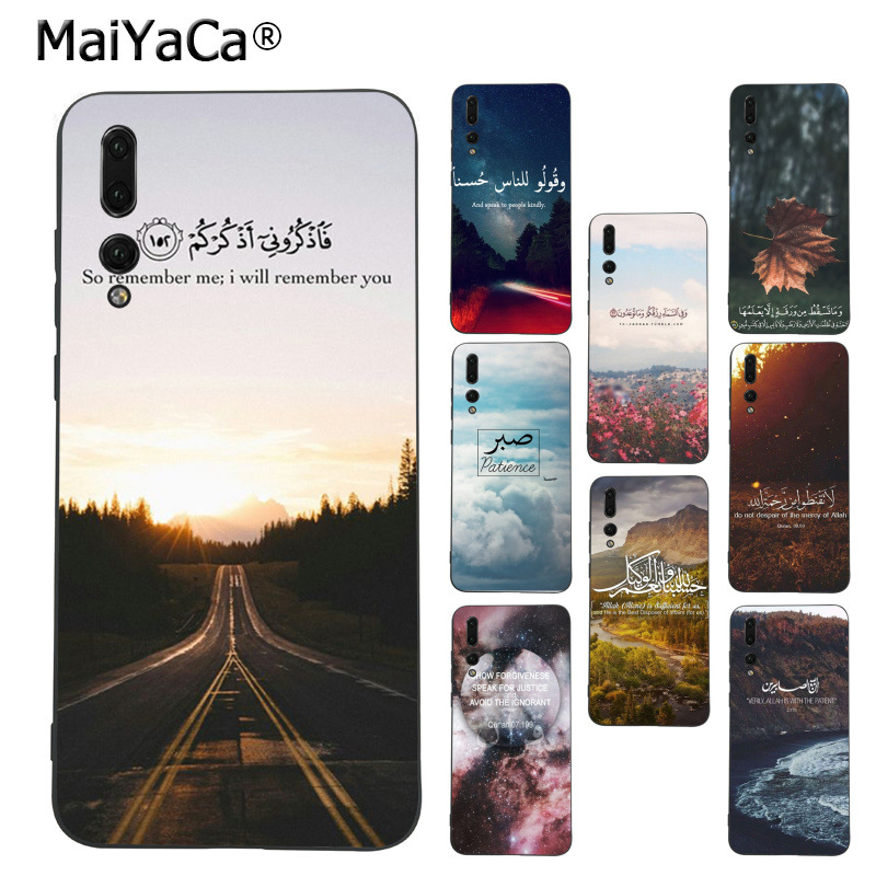 Half-wrapped Case Rational Maiyaca Arabic Quran Islamic Quotes Muslim Painted Phone Case For Huawei P9 P10 Plus Mate9 10 Mate10 Lite P20 Pro Honor10 View10