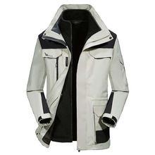 Комплект из 2 предметов осенне зимняя куртка ветровка подкладка