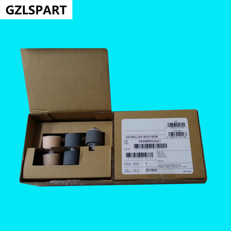 0434B002 (0434B002AA) Exchange Roller Kit - 250K for Canon DR-5010C DR-6030C MG1-3457-000 MA2-6772-000 MG1-3684-000