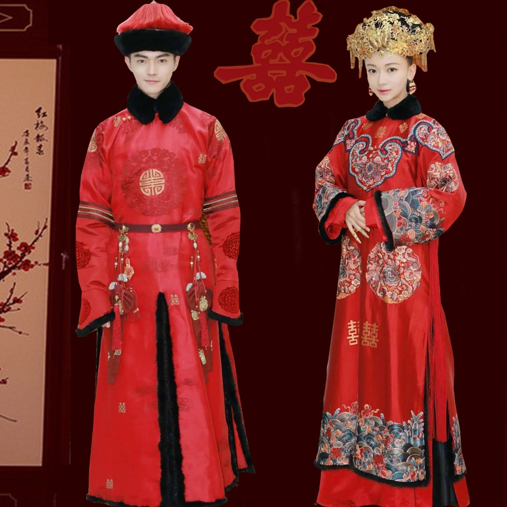 Traditional Chinese Wedding Red Hanfu Costume Sets Qing Dynasty Emperor and Empress Hanfu Newest TV Play Story of YanXi Palace