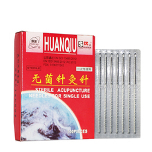 5 boxes HuanQiu Disposable Sterile Acupuncture Needle acupuntura ZhenJiu For Single Use 100pcs Per Pack