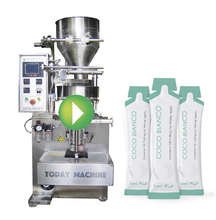 sachet packing machine with auger filler for curcuma powder packaging automatic auger hopper filler