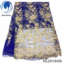 BEAUTIFICAL Tulle Lace Beads Embroidery French Net Nigerian Party Dress Fabric ML2N184
