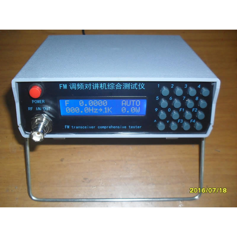 Radio integrated tester relay tester walkie talkie tester FM tester frequency measurement 10MHz 900MHz 1KHz or