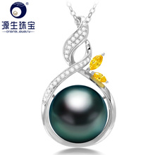 [YS] Fine Pearl Jewelry 11-12mm Real Natural Black Tahitian Cultured Pearl 18k Gold Pendant Necklace For Women Free Shipping