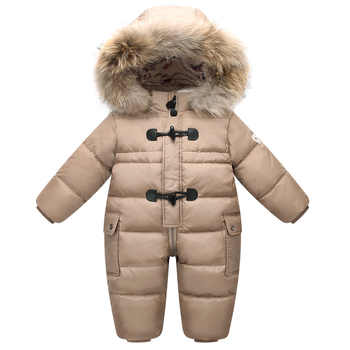 Orangemom official store winter jacket for girls coats & outwear  , 90% duck down infant baby snowsuit , warm baby snow wear - DISCOUNT ITEM  24% OFF All Category