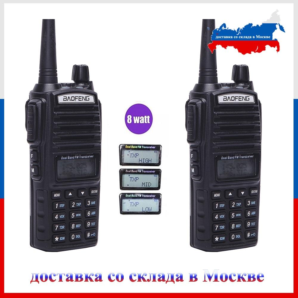 2 pcs/lot BaoFeng réel 8 w UV-82 Haute Puissance à Deux Voies Radio Portable Radio Double Bande VHF/UHF 10 km longue portée Talkie Walkie UV82