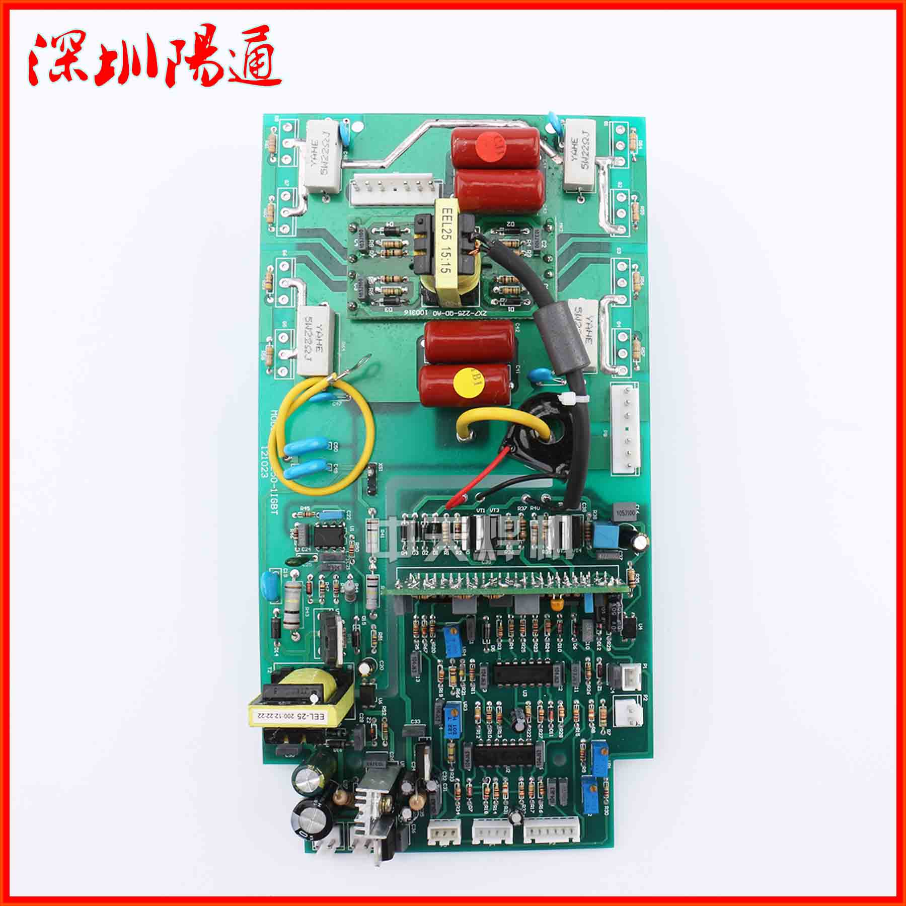 лучшая цена ZX7-250/300/315 Single Tube IGBT DC Welding Machine Inverter Board 220V Circuit Board Circuit Board Replacement