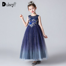 Teenager Girls Royal Blue Princess Dresses Elegant Party Dress for Girls 13-14 Years Old Plus Size Baby Girl Clothes designer big girls free size strapless long dresses for wedding party 2018 girls party dress for size 14 15 16 17 years old